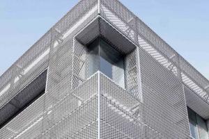 外立面铝拉网板幕墙-铝拉网板厂家-铝网价格