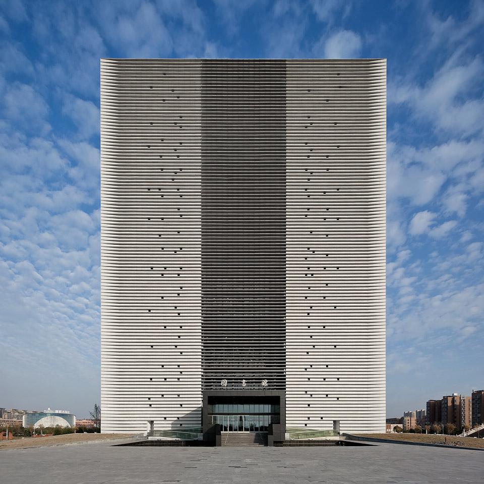 铝拉伸网装饰图书馆大楼